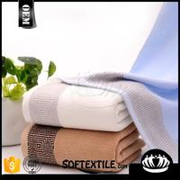2016 china wholesale personal economy wholesale 100%2525 cotton hotel bath towel