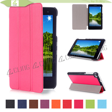 Made in China Leather Smart Cover For HUAWEI Mediapad T1 8.0 Adriod Tablet Case