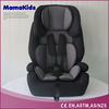 Baby Car Chair Booster Car Seat for Baby with ECE R44/04 9-36kgs