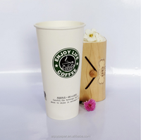 High-quality paper cup starbucks