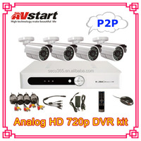 Security waterproof customized cctv kit 4 camera
