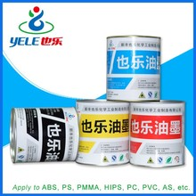 High-adhesive screen printing ink for PVC
