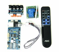 Intelligent Motor Volume Control Board Remote Control Preamplifier Audio Source Signal Selection Switch Board