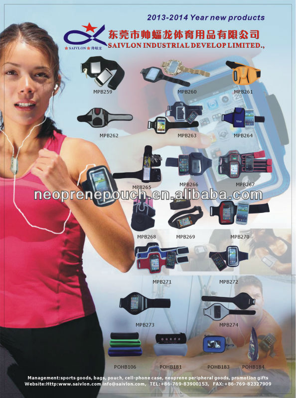 Neoprene cellphone accessories/armband/case
