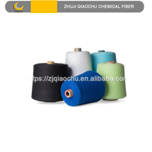 QC- 12-066 pigment dyed cotton yarn dyed cotton yarn price