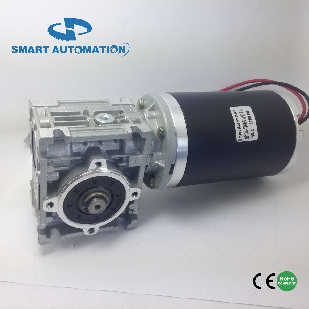 12v 24v 50w -100w dc worm gear motor, low rpm high torque
