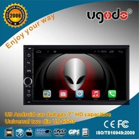 touch screen 2 Din android car gps navigation car dvd universal 3G wifi mirror link
