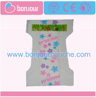High quality low price BOBO BABY FIT premature diaper