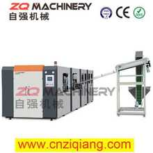 bottle blow molding machine for 100ml for man sells good