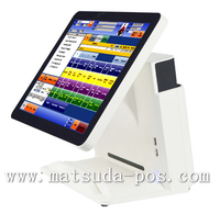 Capacitive Touch Screen J1900 Cpu Pos