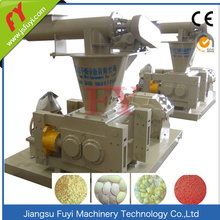 New Condition and 1-20t/h Capacity high speed Fertilizer granulating machine