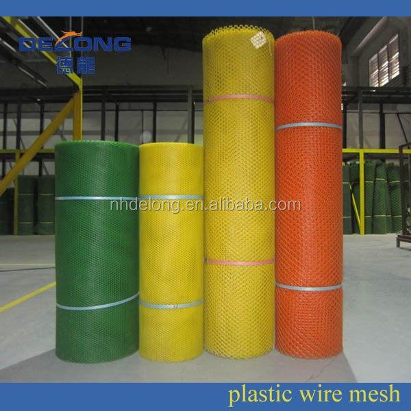 Welcomed plastic fishing net