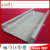 Plastic extrusion profile for mirrors PVC c-channel profile