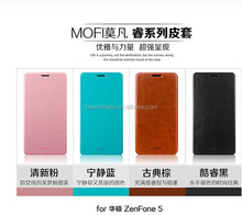 Brand Mofi PU Leather Flip Cover Funky Mobile Phone Case For Asus Zenfone 5