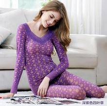 Wholesale purple thermal top women thermal suit for winter synthetic thermal underwear