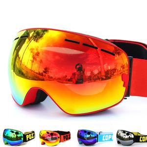 2caaddd99e Free Shipping COPOZZ brand ski goggles double layers UV400 anti-fog big ski  mask glasses