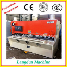 hydraulic four-column guillotine shearing machine price/cutting machine