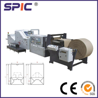 Automatic brown paper bag making machine in China