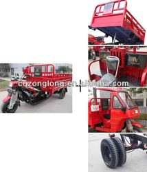 CHINESE automobile.auto rickshaw,cargo vehicle ,three wheel motorcycle for sale