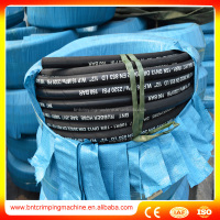 Rubber Hose Pipe/Industrial Hydraulic Hose