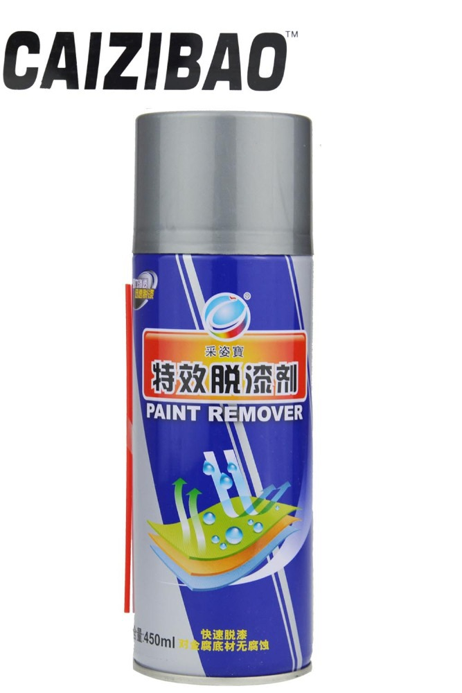 Caizibao Car Paint Remove Spray 450ml