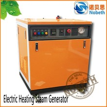 steam turbine generator price for pharmaceutical