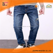Hot sale boy camouflage joint denim jeans