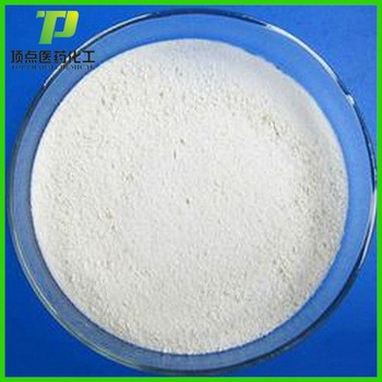 Glabridin/ Licorice Extract 98%(HPLC) / Extract For Skin Whitening