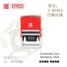 China Brand 60X40mm Office use Automatic Date Stamp, Self inking Personalized Date Stamper