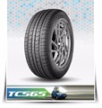 Intertrac tyre 205/55r16 car tyre 215/45r17