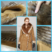 Brown color weft knitting 100% Acrylic high quality faux animal fur print fabric