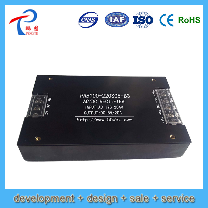 5V 15V ac dc voltage regulator 75w