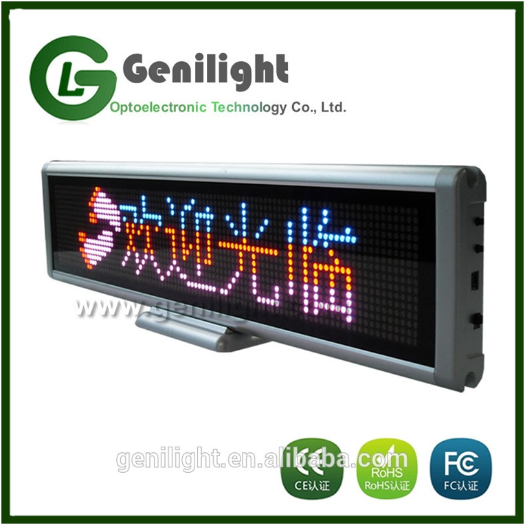 RGB Color Table Screen LED Video Display / Message Moving Led Display Screen Programmable For Advertising