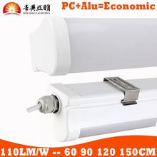 Foodstuffs Factory Tri-Proof Light Corrosion Resistance 60W