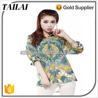 Apparel Supplier 2017 New Soft Beautiful