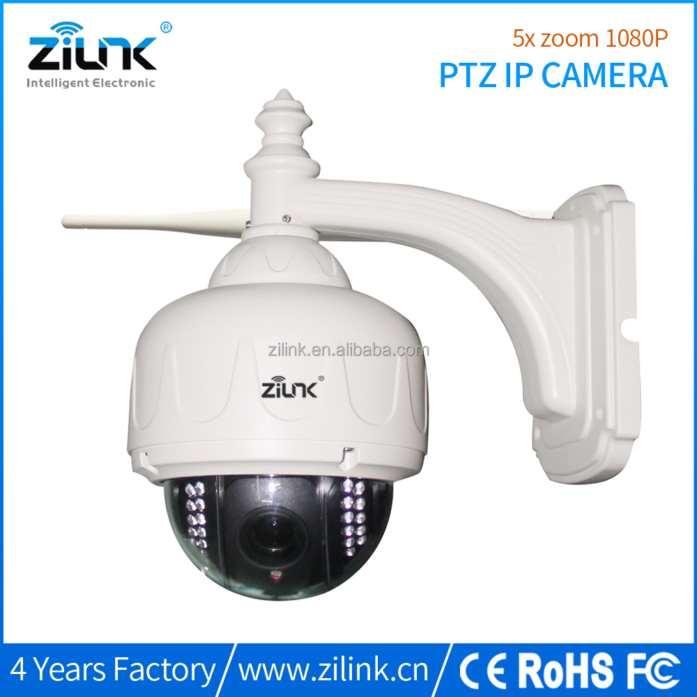 P2P remote control 5x zoom speed dome camera outdoor PTZ wireless ip camera