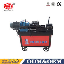 Construction Machine Auto Upsetting/Cold Heading/ Thread Rolling Machine