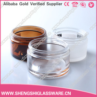 wholesale 200ml frosted cosmetic glass jar with screw lid