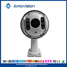 2.0MP Built in IR Cut Nigt Vision PTZ IP Camera Support WiFi Two Way Audio 2D Noise Reduction