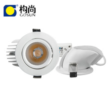 COB CRI80/90/96/97 non flicker 10W LED gimbal <strong>downlight</strong>