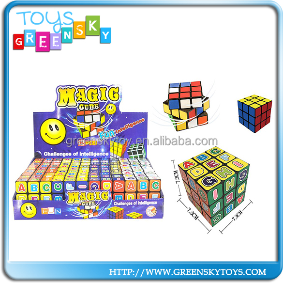 Educational toys children magic cube for sale