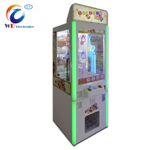 Wangdong mini key master prize redemption game machine with bill acceptor
