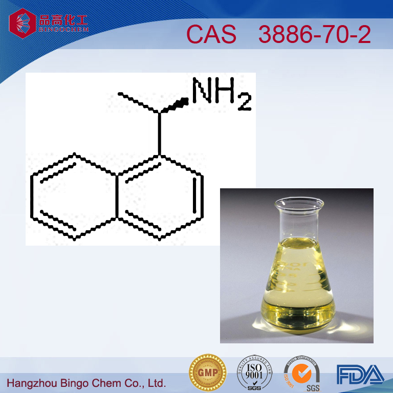 Organic Intermediate (R)-(+)-1-(1-Naphthyl)ethylamine (CAS No.3886-70-2) 99%min R-(+)-alpha-(1-Naphthyl)ethylamine