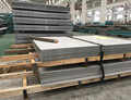 stainless steel EN 1.4028 ( DIN X30Cr13 ) hot rolled plate