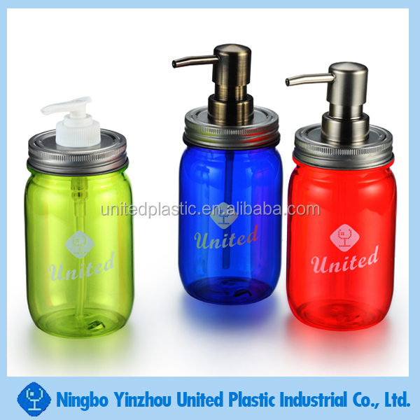 personalizalble screw cap plastic mason jar shampoo dispenser