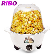 Custom logo snack machinery popcorn maker with butter melting container