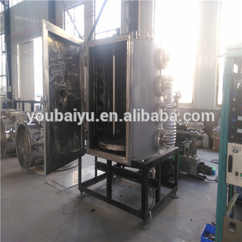Vacuum multiple arc ion coating equipment/PVD coating machine for stainless steel / watch / jewelry
