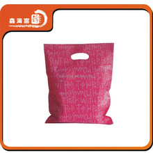 Beijing wholesale printed shopping hard plastic bag