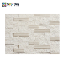 Factory Price Exterior Stone Wall Panels/Stone Tiles For Pool/Wall Tile Natural Stone