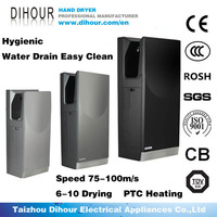 Long life high speed automatic hand dryer with UV light